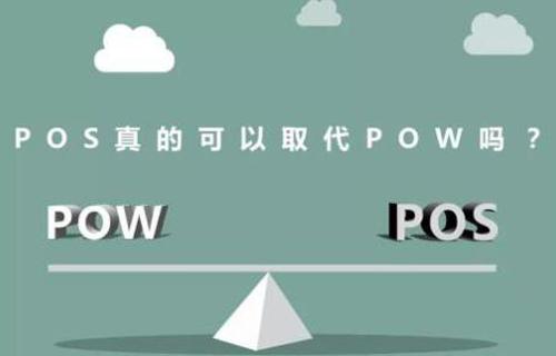 PoS替代PoW潮起,但部分国内矿池已传出抵制的声音
