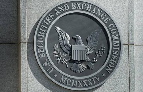 天道好轮回,SEC饶过谁