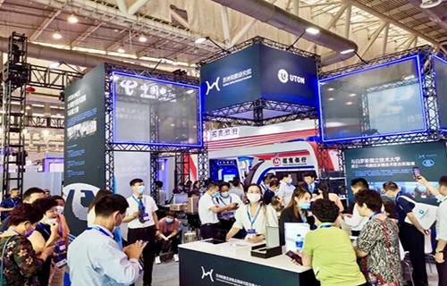 苏州和数区块链研究院参展2020第三届中国金融科技产业峰会,展台吸睛无数