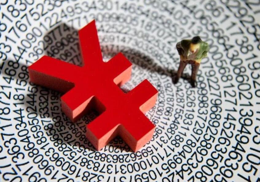 关于数字人民币定位的思考
