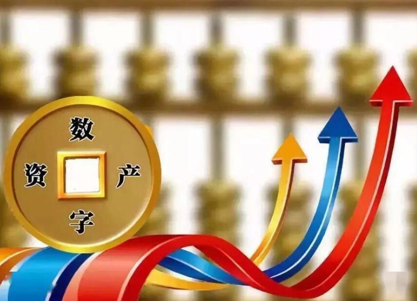 2/3受访央行正在试验或测试,详解央行数字货币六大优势