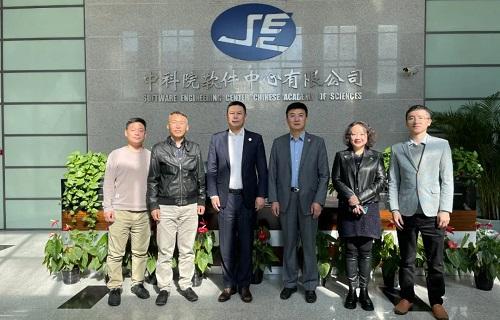 和数集团董事长唐毅一行到访国家知识产权运营公共服务平台等地